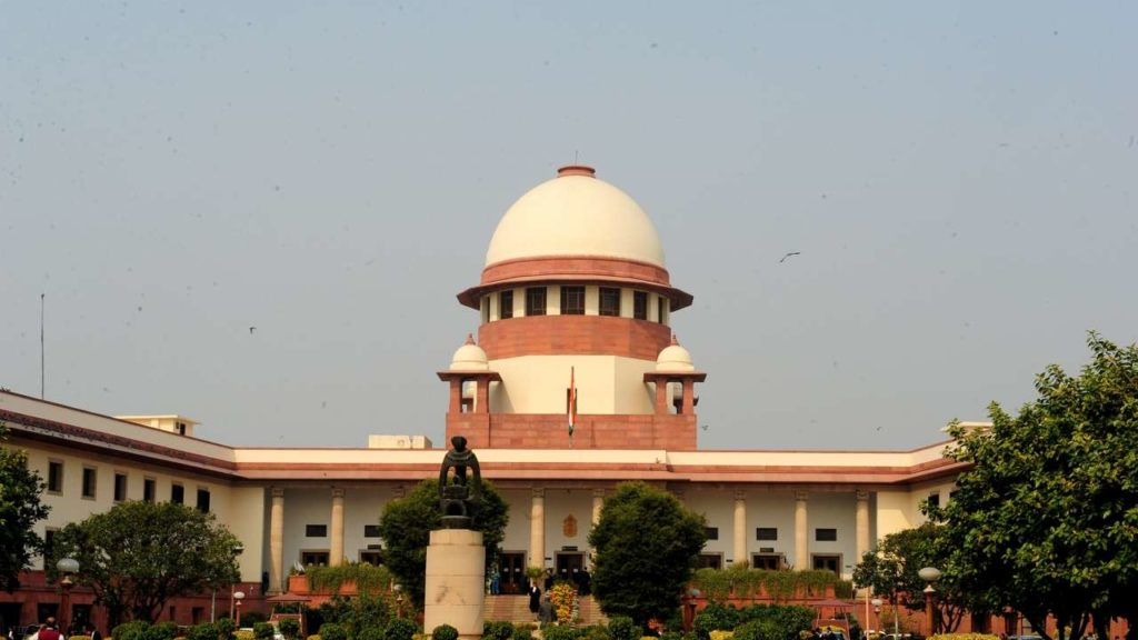 Supreme Court: Ignoring Merit In Public Job Selection Violation Of Constitution