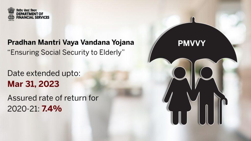 PM Vaya Vandana Yojana Pension Scheme: Extended Till March 31, 2023 (Senior Citizens)