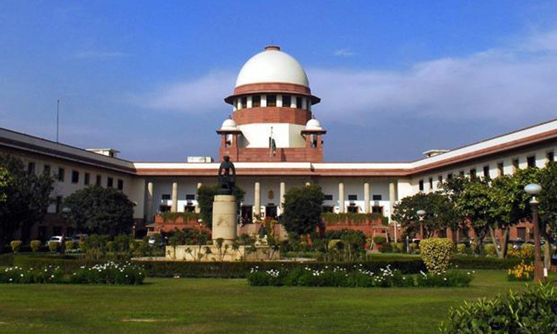 Supreme Court: Divorced Daughter Is Eligible For Pension