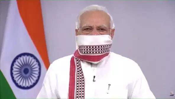 Garib Kalyan Rojgar Abhiyaan: PM Modi Launched