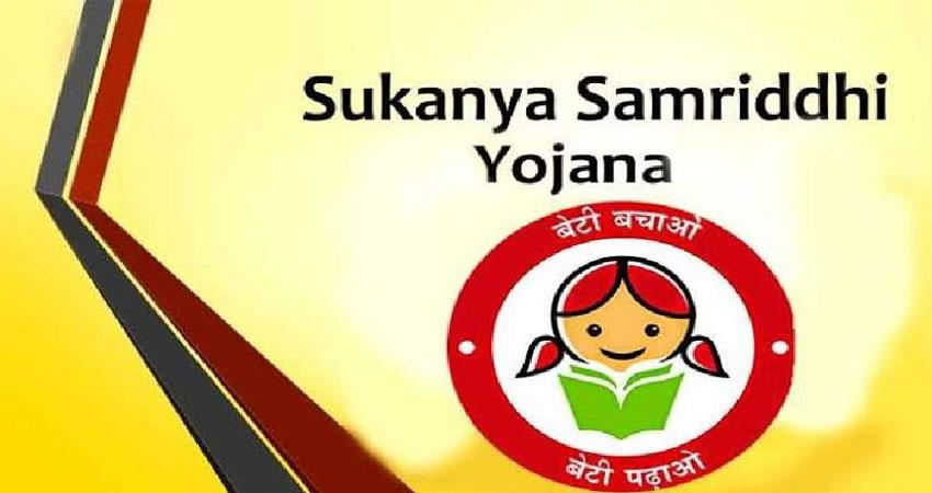Sukanya Samriddhi Yojana 2020: How To Open New Accounts, Interest Rates, Scheme Details, Online Payment