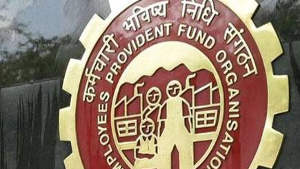 EPFO Subscribers Likely To Get 8.5% Interest For FY21 Soon