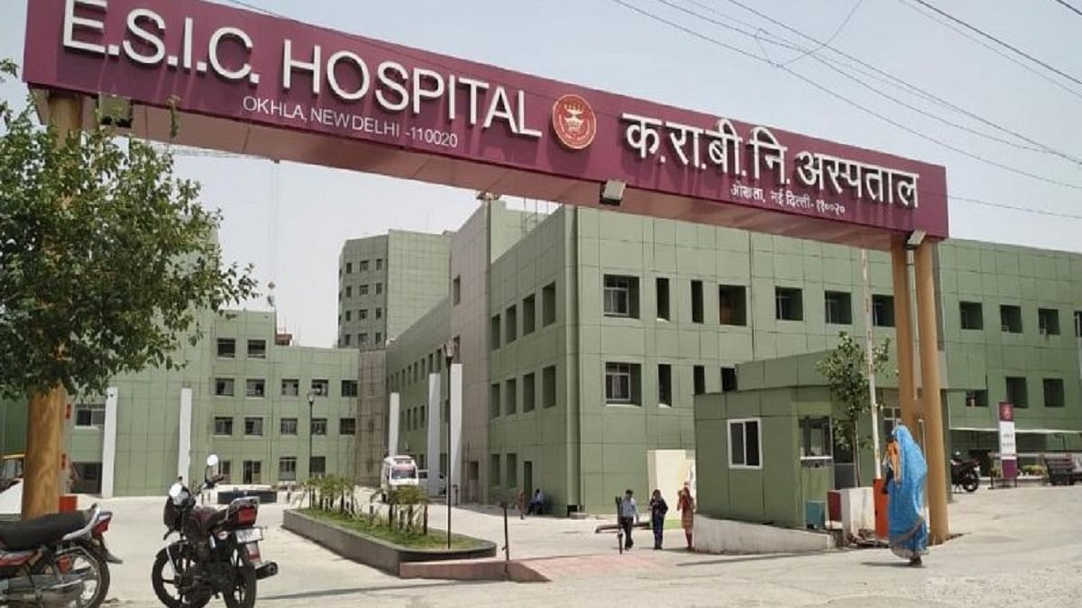 ESI: Lack of Funds Affecting Functioning of ESIC Hospitals