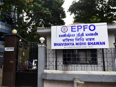 EPFO: Subscribers To Get 8.5% Interest For 2019-20 At One Go