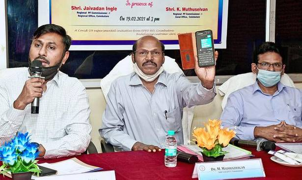 EPFO: Launches SMS-Based Booking Service