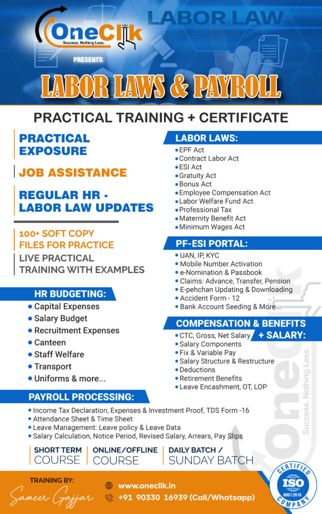 Labor Law & Payroll Practical Training + Certificate