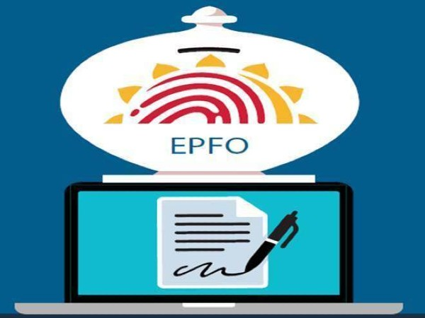 EPF Withdrawal: How To Avoid TDS
