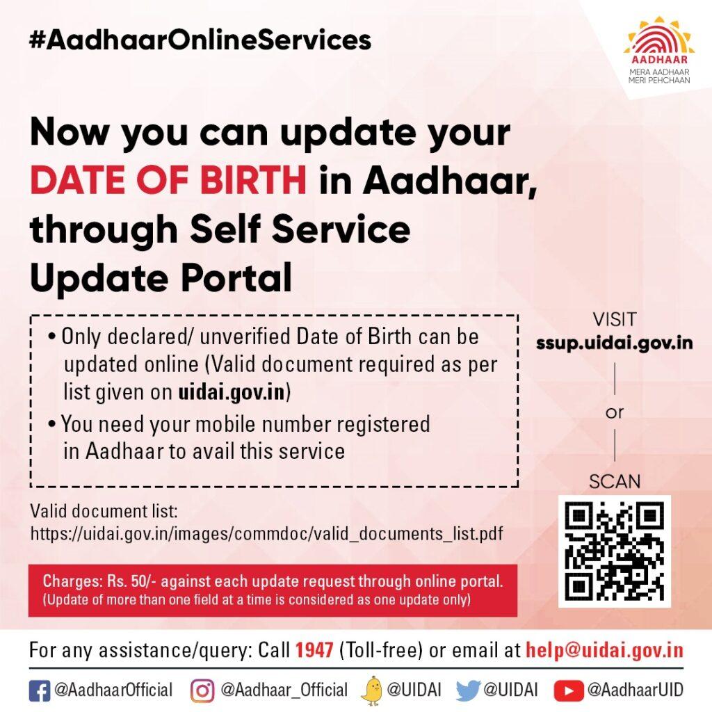 Aadhaar Card Update Online: How To Change Date Of Birth Via UIDAI's Direct Link