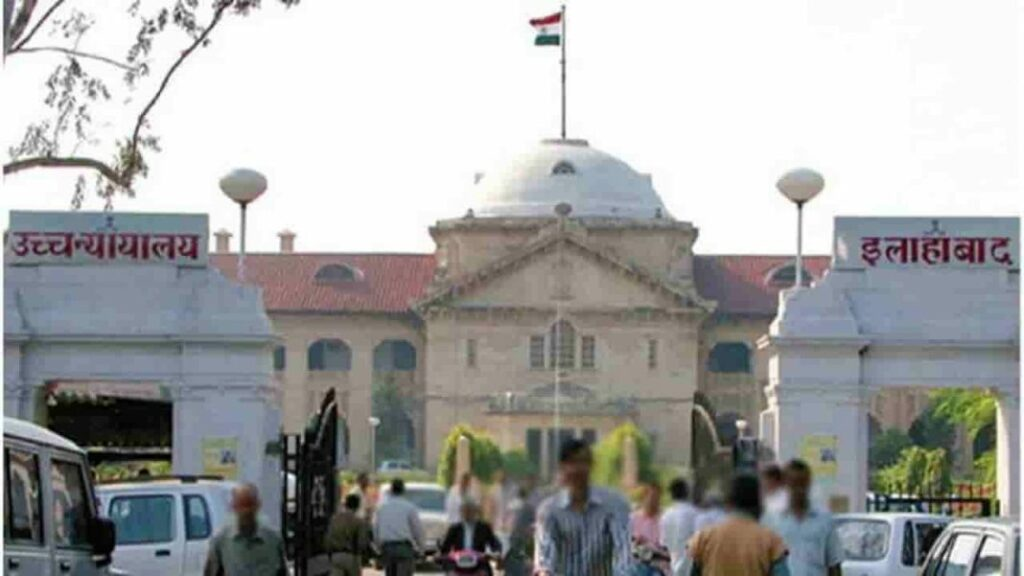Allahabad High Court: Gratuity Due To Employee Cannot Be Stopped