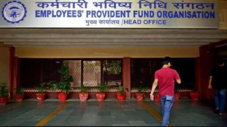 PF Update: 8.5% Interest To Be Credited Before Diwali, Check PF Balance Via SMS, Missed call